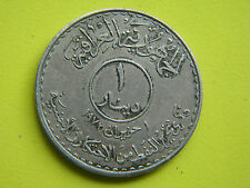 1393 AH 1973 Iraq Irak 1 Dinar Silver Coin Oil Nationalization