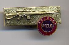 MILITARY SNIPER MVD INSIGNIA SPETSNAZ RUSSIAN BADGE PIN SPECIAL FORCE SVD GUN