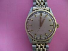 1960 Two Tone Omega Seamaster - Cal. #570 - #14733 With Rice Grain Band