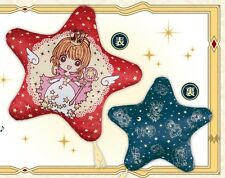 Card Captor Sakura Ichiban Kuji 2016 Prize A Star Cushion BANPRESTO tomoyo li