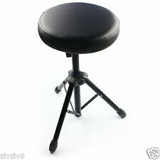 New Drum Stool Piano Keyboard Bench Throne Guitar Chair Seat Musical Instruments