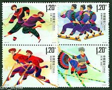 China Traditional Sports of Ethnic Minorities Set of 4 stamps 2011-22