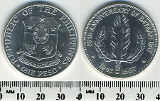Philippines 1967 - 1 Peso Silver Coin - 25th Anniversary of Bataan Day