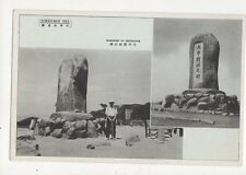 Rokko San Hill Monument of Originator Japan Vintage Postcard 324a