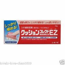 Shionogi Japan CUSHION CORRECT EZ denture cushion grip adhesive 10g F/S