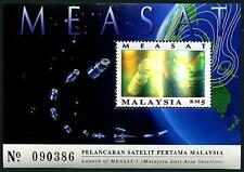 Malaysia 1996 Malaysia East Asia Satellite (MEASAT) M/S MNH