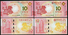 Macao (Macau) 10 Patacas 2014 UNC**New - Year of the Horse (matching all #s)