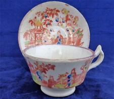 Antique Glamorgan Pottery Swansea London Shape Lustre Child's Tea Cup & Saucer