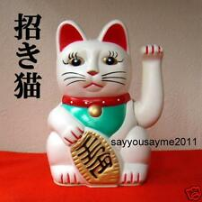 "5"" MANEKI NEKO Beckoning Waving Wealth Lucky Cat Kitty Feng Shui Japanese"