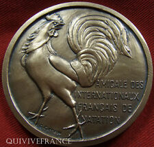 MED2803 - MEDAILLE AMICALE DES INTERNATIONAUX FRANCAIS NATATION - FRENCH MEDAL