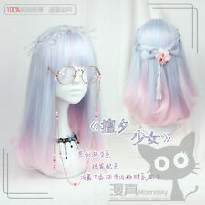 Wig Cosplay Sweet Lolita Harajuku Cute Gradient Daily Kawaii Pink Mixed Blue