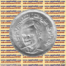 """1993 Egypt Egipto مصر Ägypten Silver Coins """"Beiram El Tonsi birth"""",5 P,#KM759"""