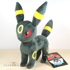 Pokemon Center Original Plush Umbreon doll from Japan