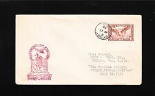 Canada Air Mail Sydney - Halifax First Flight Selvage No.1 Upside Down Cover 1t