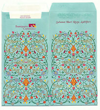 BUMIPUTRA COMMERCE BANK Hari Raya Money Packet Sampul Raya x 2pcs