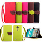 Luxury PU Leather Pouch Fashion Leaf With Card Wallet Case Cover For LGG5 Mobile