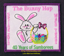 LMH Patch  2012 GOOD SAM CLUB Spring Samboree Rally  WACO TX Sams BUNNY HOP 40th