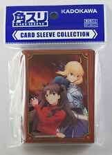 Kadokawa Newtype Fate/Stay Night Rin Artoria Saber Sleeves NEW MTG Weiss 80ct