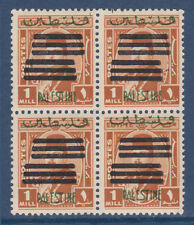 Egypt - Palestine - 1953 - Rare ( King Farouk - 1 m - Double bars Overprinted )