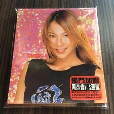 温岚温嵐 Landy 有点野 A Little Wild 周杰伦周杰倫 屋顶 单曲 EP CD+VCD 马版 Malaysia Press