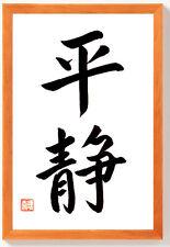 Japanische Kalligraphie GELASSENHEIT Japan Schriftzeichen Kanji in Rahmen Braun