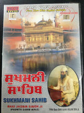 Sukhmani Sahib, DVD, Bollywood Film, Hindu Language, English Subtitles, New
