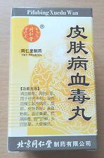 3pkt Pifubing Xuedu Wan Pian Pi Fu Bing Xue Fu ACNE PSORIASIS Itchy Skin Hives