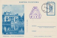 Poland postmark PULTUSK - Post on ship WARS (violet !!)