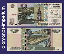 RUSSLAND - 10  RUBEL - RAUMSCHIFF VOSTOK - 2014(UNC)