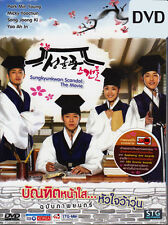 Sungkyunkwan Scandal: The Movie Korean Movie JYJ Yuchun Park  Brand New DVD