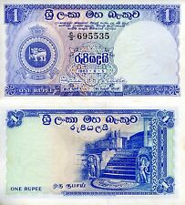 Ceylon 1 Rupee Banknote World Paper Money XF Currency Pick p-56e (SRI LANKA)