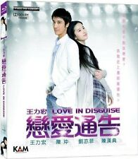 "Wang Lee-Hom ""Love In Disguise"" Liu Yi-Fei HK 2010 Region  A Blu-Ray"
