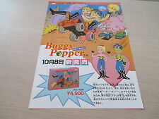 BUGGY POPPER DATA EAST FAMICOM NES ORIGINAL JAPAN HANDBILL FLYER CHIRASHI!