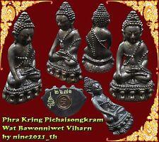 Phra Kring Pichai Song Kram WAT BOWORNNIWET Old Thai Amulet BUDDHA Free Shipping