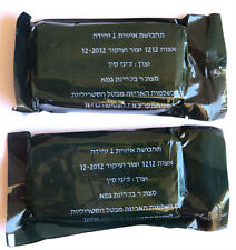 Sterile IDF First Aid Wound Dressing Bandage Israel Military Medic Zahal Army