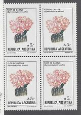 Argentina Sc 1526 MNH. 1985 5a Flower, Block of 4, top value VF