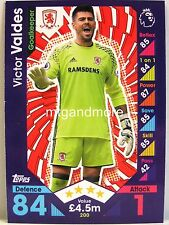 Match Attax 2016/17 Premier League - #200 Victor Valdes - Middlesbrough