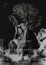 The Story of the Last Chrysanthemum (The Criterion Collection), New DVDs