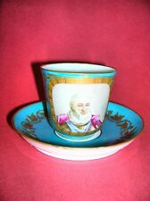 Antique French 19th Century Sevres hand-painted Porcelain cup & saucer