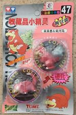 Tomy Auldey Pokemon Figures  #47 Slowbro & Slowpoke Evolution 2 Pack NIP 1998