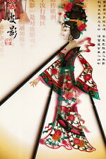 Ombre Chinoise-Pi Ying-Chinese Shadow Figure-Schatten-ombre cinese-femme 8