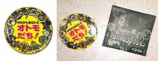 Monster Hunter MH Neta Can Badge Collection Ver. N Airou CAPCOM Licensed New