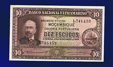 Mozambique Banknotes 10$00 Escudo 1945 P95 EXTRA FINE