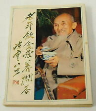 Zhou Shoumin ~ OLD AGE DIET AND NUTRITION QUESTIONS AND ANSWERS, Chinese PB