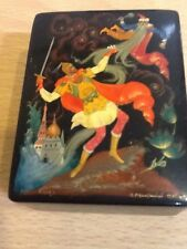"Vintage Hand Painted Russian Lacquer Box ""Ruslan and Chernormor"" dtd1975 w/cert"