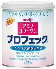 Meiji Amino Collagen Profec Can type Fresh Collagen 200g 28 days New Japan
