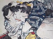 """Japanese Ukiyo-e Shunga Art Book 10 KUNISADA """"Kaidan Yoru no Tono"""" Richard Lane"""