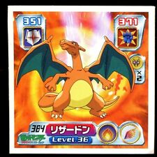 POKEMON STICKER Carte JAPANESE 50X50 2004 NORMAL N° 384 CHARIZARD DRACAUFEU