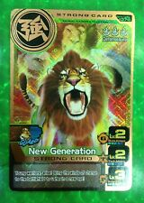Animal Kaiser Bronze -English New Generation Evo.1 S-078E foil