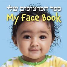 My Face Book (Hebrew/English) by Star Bright Books (2011, Hardcover)